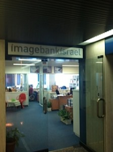Image Bank Israel Offices